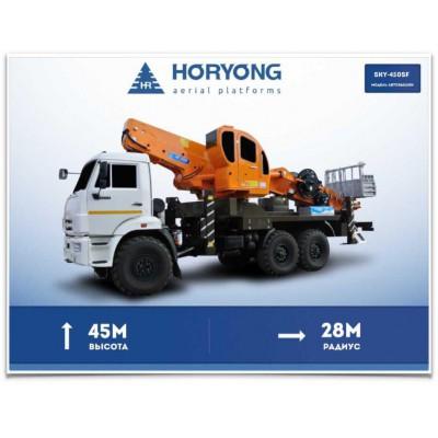 КамАЗ 43118 автовышка Horyong SKY 450SF