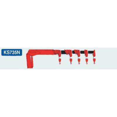 Kanglim KS735N