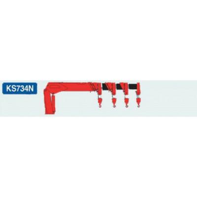 Kanglim KS734N